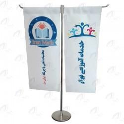 پرچم  دو قلو