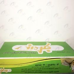 دستمال کاغذی سبز