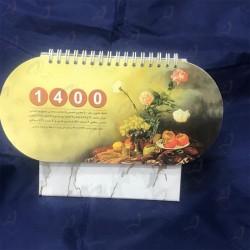 تقویم رومیزی آماده طرح نیم دایره سال 1400