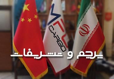 پرچم و تشریفات
